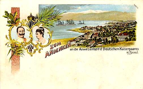 Carte postale commémorative de la visite de Guillaume II à Beyrouth