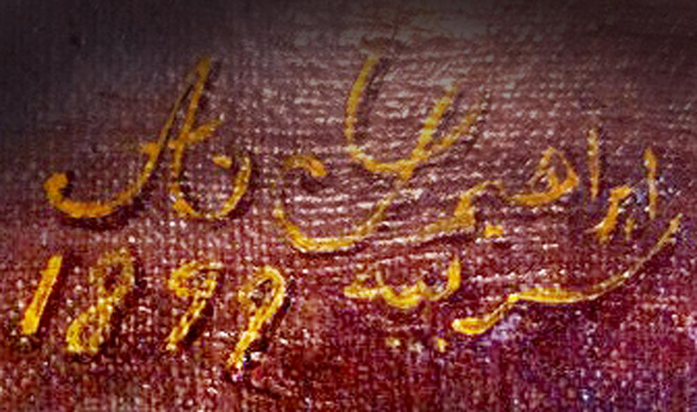 Signature et date du 3eme tableau de la réception de Guillaume II